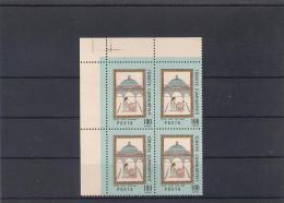 TURKEY  -  SET -  250 TH ANNIVERSARY OF FIRST SMALLPOX VACCINATIONS   - BLOCKS OF 4  -  MNH -  1967 - Nuevos