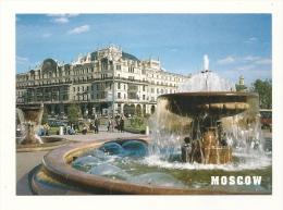 Cp, Russie, Moscou, L'Hôtel Métropole - Russie