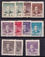 CHINA - CHINE  - 1949-  Volksrepubliek - OUD LOTJE-  USED ° - 1949 - ... République Populaire