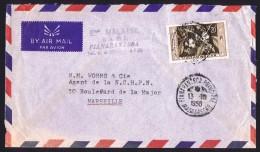 1958  Lettre De  Fianatantsoa  Pour La France Yv 331 Seul - Madagascar (1889-1960)