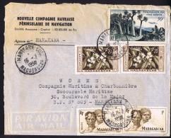 1958  Lettre Avion   De  Manakara     Pour La France Yv  306 X2, 344 X2, PA 75 - Madagascar (1889-1960)