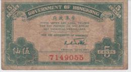 Hong Kong 5 Cents, 1941 (VG) RARO. - Hong Kong