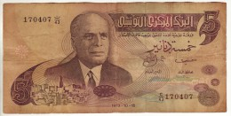 Billet De 5 Dinars Tunisie 1973 - Tunisie