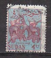 PGL -  SOUDAN Yv N°150a - Soudan (1954-...)