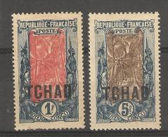 Tchad _ (moyen Congo)_ 1F& 5f Cocotiers