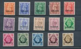 1949. Britische Post - Tanger   :) - Unclassified