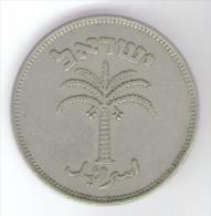 ISRAELE 100 PRUTA 1949 - Israele