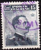 DODECANESE 1912 Overprint SIMI On Italian Stamps Of 1912 15 Cent Black Vl. 4 - Dodekanesos