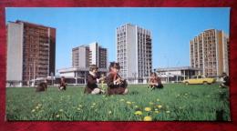 Zeliony Lug - 5, District - Minsk - Pioneer - Belarus - USSR - Unused - Belarus