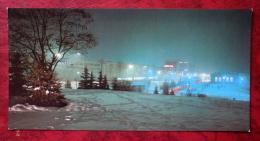 Masherov Avenue - Minsk - Belarus - USSR - Unused - Belarus