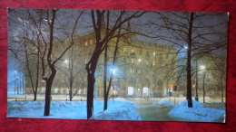 Kirov Street - Minsk - Belarus - USSR - Unused - Belarus