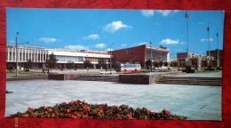 Trade Centre Vilnius - Trolleybus - Minsk - Belarus - USSR - Unused - Belarus