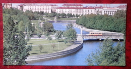 Sviloch River Embankment - Minsk - Belarus - USSR - Unused - Belarus