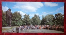 Monument To National Poet Of Belarus Yanka Kupala - Minsk - Belarus - USSR - Unused - Belarus
