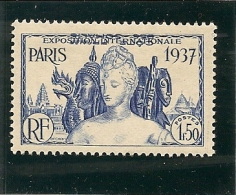 COTE DES SOMALIE  - Exposition 1937 N° 146a Variété Légende Inversée Avec Charniére* - Französich-Somaliküste (1894-1967)