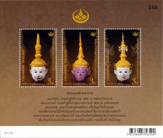THAILAND - 2013 - Mi 306 - THAI HERITAGE CONSERVATION DAY - KHON MASK - S/S - MNH ** - Thailand