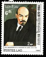 LAOS   1985 -   YT 641-   Lenine   -  NEUF** - Laos