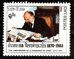 LAOS   1985 -   YT 640-   Lenine   -  NEUF** - Laos