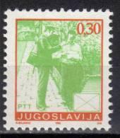 Yugoslavia,Postal Services Mi 2396C 1990.,MNH - Yugoslavia