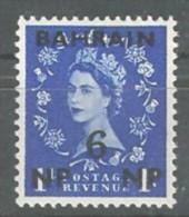 BAHRAIN POSTAGE 1957-1959 QUEEN ELIZABETH II - OVERPRINT 6 NP - SIX NP On 1 D ULTRAMARINE STAMP MNH ** SG 104 - Bahreïn (1965-...)