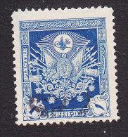 Cilicia, Scott # J11, Mint No Gum, Turkish Stamp Surcharged, Issued 1920