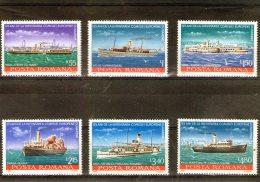 1981 COMMISSION EUROPEENNE DU DANUBE  Mi 3769/74 Et Yv 3320/25 MNH - Ungebraucht
