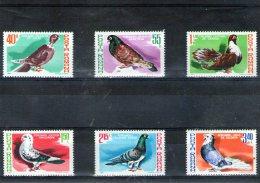 1981 FAUNE/ PIGEONS  Mi 3777/2782 Et Yv 3326/3331 MNH - Ungebraucht