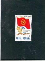 1981 60 ANNIV. PARTI COMMUNISTE  Mi 3783 Et Yv 3332 MNH - 1948-.... Republiken