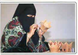 (358) Sultanate Of Oman - Artist Women - Oman