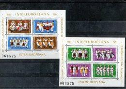 1981 - Collaboration Economique Intereuropeenne Mi Bl 178/179 Et Yv 148/149 MNH - 1948-.... Republiken