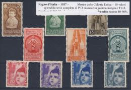 Mostra Delle Colonie Estive - 1937 - Neufs