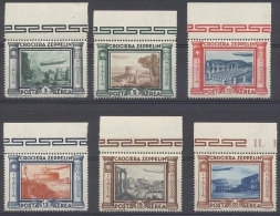 Regno 1933  Posta Aerea  Crociera Zeppellin Nuovi ** - Posta Aerea
