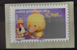 K 051 ++ FRANCE 2008 ++ CHICKEN MNH NEUF ** - Nuovi