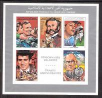 Chess Schach Ajedrez Echecs 1988 Comoros MNH Imperf C/sheet Of 5 Mi KLB 863-67B   Kasparov - Schaken