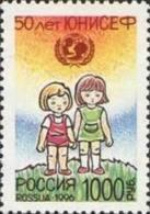 Russia 1996 - 50th Anniversary UNICEF Children International Organization Welfare Animation Art Stamp MNH Michel 501 - Childhood & Youth
