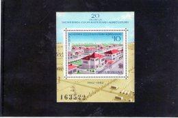 1982 - 20 Anniv. De La Creation De La C.A.P. Mi Bloc 189 Et Yv Bloc 156 MNH - 1948-.... Republiken