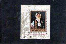 1982 - Peintre N.Grigorescu / Tableau  Mi Bloc 191 Et Yv Bloc 157 MNH - 1948-.... Republiken