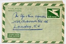 ISRAEL : AIRMAIL AEROGRAMME 1965 - Poste Aérienne