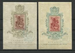 Hungary 1939 (2) Sheets Sc B108-9 Mi Block 5-6 Used/CTO Special Cancel Perf+Imperf Cv 100 Euro - Blocks & Sheetlets