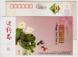 Lotus Flower,gold Fish,CN 06 Jiangsu State-owned Assets Supervision And Administration Bureau Advert Pre-stamped Card - Fishes