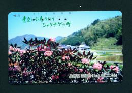 JAPAN - Magnetic Phonecard - Flower(s) As Scan (330-33537) - Blumen