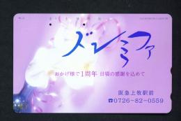 JAPAN - Magnetic Phonecard - Flower(s) As Scan (110-218) - Blumen