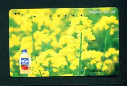 JAPAN - Magnetic Phonecard - Flower(s) As Scan (110-016) - Blumen