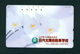 JAPAN - Magnetic Phonecard - Flower(s) As Scan (110-175) - Blumen
