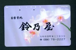 JAPAN - Magnetic Phonecard - Flower(s) As Scan (110-176) - Fleurs