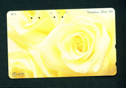 JAPAN - Magnetic Phonecard - Flower(s) As Scan (111-042) - Blumen