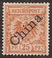 ALEMANIA 1897/900 (Ocupacion China) - Yvert #5B - MLH * - Kantoren In China