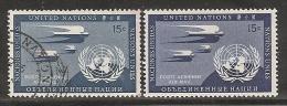 NACIONES UNIDAS 1951/57 - Yvert #3+3A (Aereos) - Used & MNH ** - New York - Sede De La Organización De Las NU