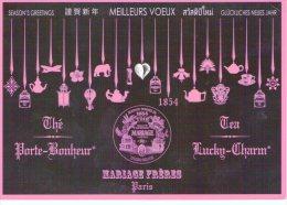 00 -  BA - MEILLEURS VOEUX - MARIAGE FRERES Paris - MAISON DE THES (noir Et Fuchsia) - Negozi