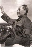 MAO ZEDONG, POSTCARD UNUSED - Personnages Historiques